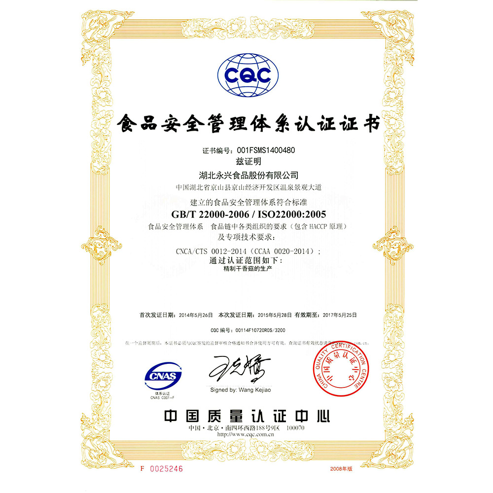 Food Safety Management System Certification